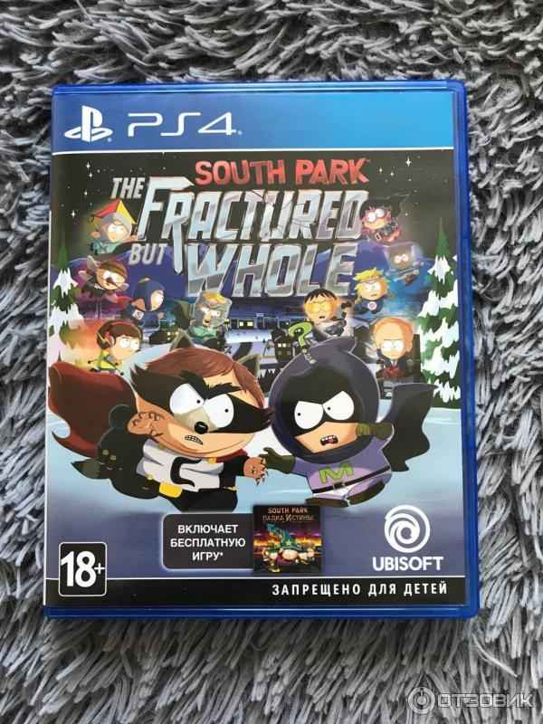 Рецензия к игре South Park: The Fractured But Whole (2017). «Это уже не Skyrim»