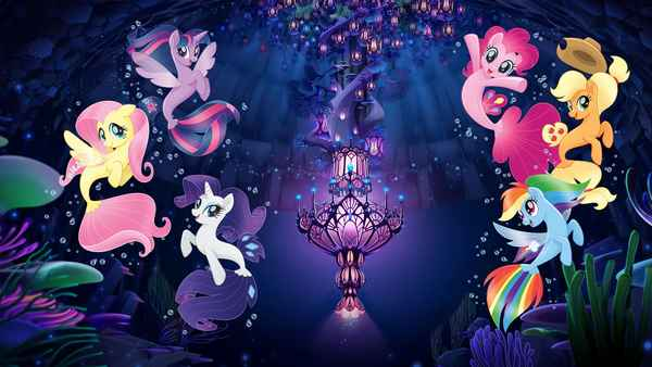 My Little Pony в кино ( My Little Pony: The Movie ),  2017